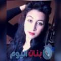 صوفية 25 سنة | اليمن(الحديدة) | ترغب في الزواج و التعارف