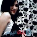صابرة من بنغازي أرقام بنات واتساب