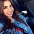 رباب من دمشق أرقام بنات واتساب