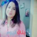 نظيرة من محافظة سلفيت أرقام بنات واتساب