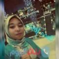 انسة 20 سنة | الإمارات(دبي) | ترغب في الزواج و التعارف