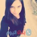 غيتة 27 سنة   مصر(القاهرة)   ترغب في الزواج و التعارف