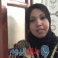 فطومة من دمشق أرقام بنات واتساب