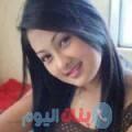 نورهان من قرية عالي أرقام بنات واتساب