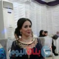 رحاب من دمشق أرقام بنات واتساب