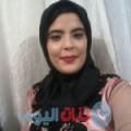بتينة من القاهرة أرقام بنات واتساب