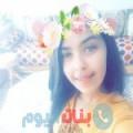 مجدولين من بنغازي أرقام بنات واتساب