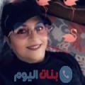 ولاء من قرية عالي أرقام بنات واتساب
