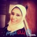 نصيرة من القاهرة أرقام بنات واتساب