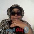 أميمة 46 سنة | مصر(القاهرة) | ترغب في الزواج و التعارف