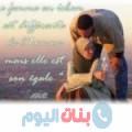 مونية 35 سنة | الجزائر(قسنطينة) | ترغب في الزواج و التعارف