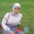 هنودة 26 سنة | فلسطين(محافظة سلفيت) | ترغب في الزواج و التعارف