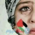 نعمة من دمشق أرقام بنات واتساب