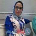 رامة من محافظة سلفيت أرقام بنات واتساب