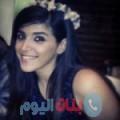 سلوى 26 سنة | الإمارات(دبي) | ترغب في الزواج و التعارف