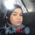 زينة من دبي أرقام بنات واتساب