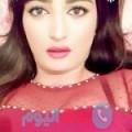 مريم 21 سنة | الإمارات(دبي) | ترغب في الزواج و التعارف