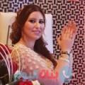 روعة 25 سنة | البحرين(قرية عالي) | ترغب في الزواج و التعارف