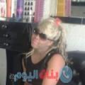 جميلة 29 سنة | سوريا(دمشق) | ترغب في الزواج و التعارف