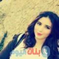 لميس من القاهرة أرقام بنات واتساب
