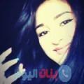 عبلة من دمشق أرقام بنات واتساب