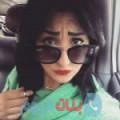 زينة 23 سنة | الإمارات(دبي) | ترغب في الزواج و التعارف