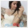 ريمة 20 سنة | فلسطين(محافظة سلفيت) | ترغب في الزواج و التعارف