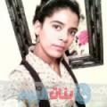 نادين من بنغازي أرقام بنات واتساب