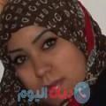 يسرى 29 سنة | قطر(الوكرة) | ترغب في الزواج و التعارف
