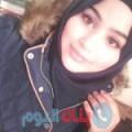 نجية 19 سنة | اليمن(الحديدة) | ترغب في الزواج و التعارف