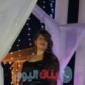 وفية 28 سنة | الجزائر(قسنطينة) | ترغب في الزواج و التعارف