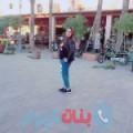 عزلان من القاهرة أرقام بنات واتساب