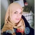 دنيا من دمشق أرقام بنات واتساب