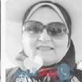 سميحة من القاهرة أرقام بنات واتساب