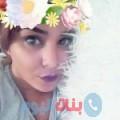 زنوبة 24 سنة | العراق(دهوك) | ترغب في الزواج و التعارف