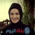 نور الهدى من دمشق أرقام بنات واتساب
