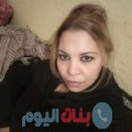 وهيبة من القاهرة أرقام بنات واتساب