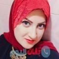رفقة من محافظة سلفيت أرقام بنات واتساب