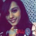 جولية من دمشق أرقام بنات واتساب