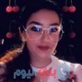 إبتسام من قرية عالي أرقام بنات واتساب