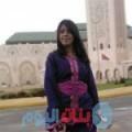 نجاة من دمشق أرقام بنات واتساب