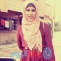 نفيسة من بنغازي أرقام بنات واتساب