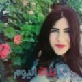 خلود من دمشق أرقام بنات واتساب