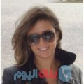 إيناس من دمشق أرقام بنات واتساب