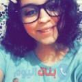 نصيرة من قرية عالي أرقام بنات واتساب
