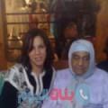 هانية من القاهرة أرقام بنات واتساب