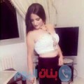 سميرة من بنغازي أرقام بنات واتساب