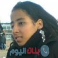 زينب من دمشق أرقام بنات واتساب
