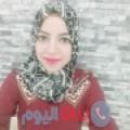 آمال من دمشق أرقام بنات واتساب