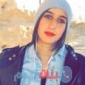 خوخة من محافظة سلفيت أرقام بنات واتساب